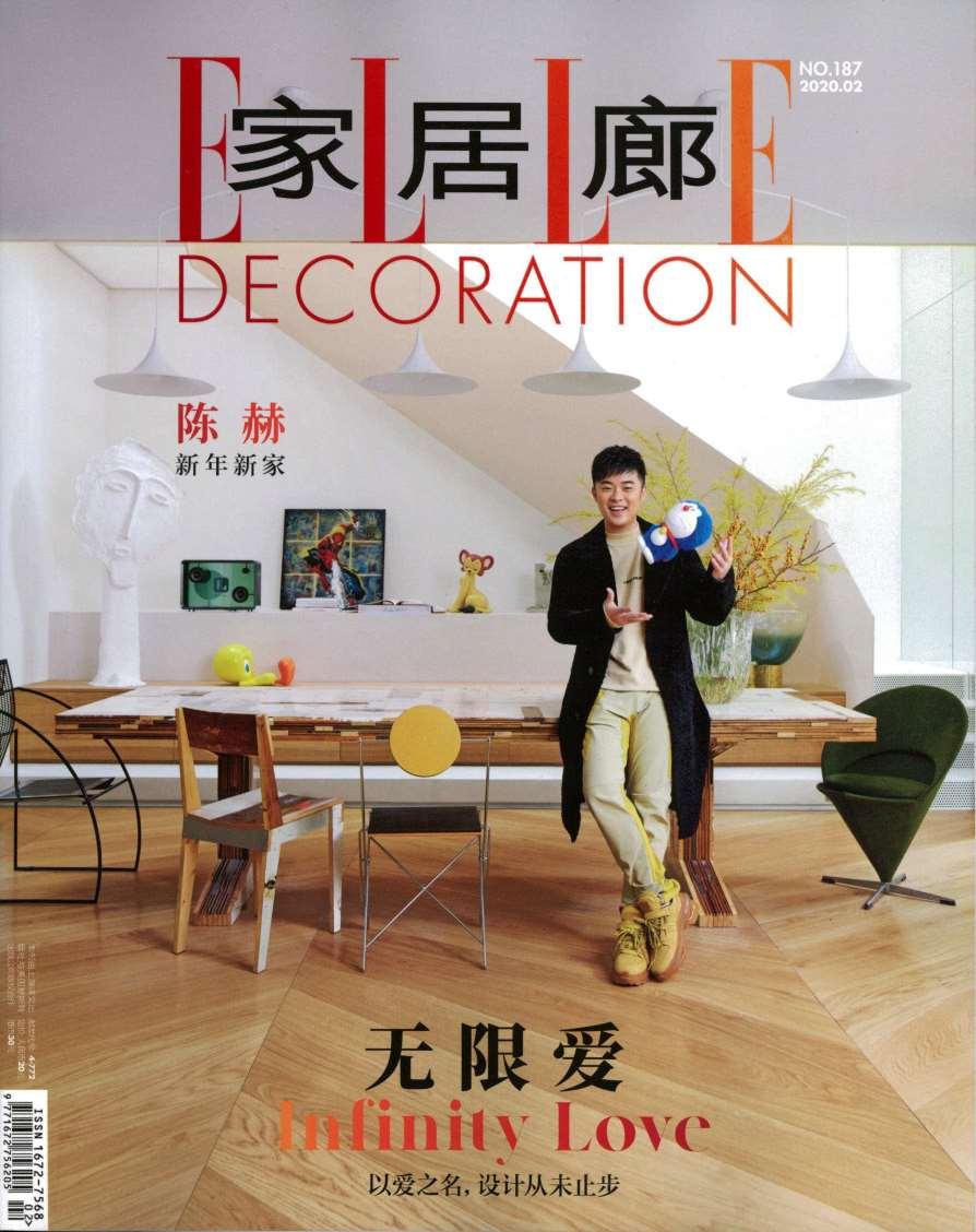 Elle Decoration CN 2020-2-1 Cover